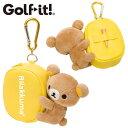 【即納】【メール便送料無料】 リラックマ ゴルフ ボールケース C-114 / キャラクター ボールポーチ ボールホルダー …