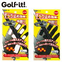 【メール便送料無料】 ライト ゴルフ グローブフィックス G-122 ゴルフグローブ グローブ 滑り止め ゴルフ用品