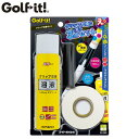 【あす楽対応】 ライト ゴルフ グリップ交換キット (交換溶液+両面テープ+スターター) G-245 [ゴルフ用品 ゴルフグリップ]
