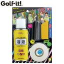 【即納】 ライト ゴルフ グリップ交換キット グリップメイト オン・オフ G-84 ゴルフ用品 簡単 セット ゴルフグリップ