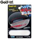 【メール便送料無料】 ライト 天ぷらキズ防止テープ G-156 / ゴルフ用品