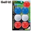 ライト ホローボール(カラー) 6個入り R-7 / ゴルフ練習器 ゴルフ練習器具 室内 ゴルフ練習ボール