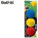 ライト プラクティスボール セフティーボール 練習用 3個入り / ゴルフ練習器 ゴルフ練習器具 室内 ゴルフ練習ボール