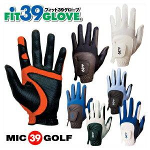 【メール便送料無料】【左右あり】 ミックゴルフ Fit39 ゴルフグローブ 左手用 右手用 両手用 ゴルフ用品 ゴルフ手袋 フィット39 レフティ メンズ レディース 両手 テニス