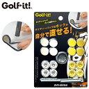 【即納】【メール便送料無料】 ライト キャディバッグ ホック補修キット G-389 [ゴルフ用品]