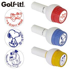 【即納】【メール便送料無料】 マーキングスタンプ スヌーピー ピンクパンサー ケンケン G-422 ゴルフ用品 ゴルフボール スタンプ マーク 名入れ ハンコ ゴルフ用品