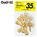 【即納】【メール便送料無料】 ライト ウッドティー 35mm T-222 / ゴルフ ティー ゴルフティ ショートティー