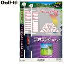 【メール便送料無料】 ライト コンペフラッグ ドラコン 2枚入り G-457 ゴルフ用品 旗