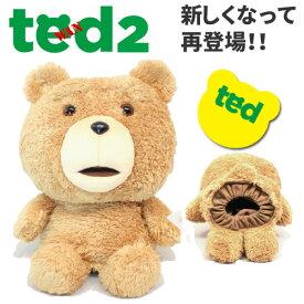 【送料無料】 TED テッド ゴルフ キャラクター ヘッドカバー ドライバー用 460cc対応 H-308 ゴルフ用品 ゴルフコンペ 景品 プレゼント 母の日 父の日