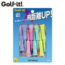 【メール便送料無料】 ライト シェルパック オネスティー70 T-540 ゴルフ用品 ゴルフ ティー ゴルフティ