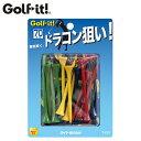 【メール便送料無料】 ライト シェルパック ウッドティー カラー 70mm T-570 ゴルフ用品 ゴルフ ティー ゴルフティ