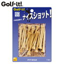 【即納】【メール便送料無料】 ライト シェルパック ウッドティー 60 T-561 [ゴルフ ティー ゴルフティ ゴルフ用品 …