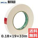 【即納】【メール便送料無料】 NCA バッファロー 両面テープ ゴルフ グリップ交換テープ 厚さ0.18×幅19mm×33m GG130…