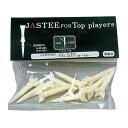 【メール便送料無料】 JASTEE ジャスティー アイアン用 35mm T-63 / ゴルフ ティー ゴルフティ ショートティー