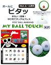 【即納】【メール便送料無料】 ライト マイボールタッチ ワンピース X-18 / ゴルフ用品 ゴルフボール スタンプ シール…
