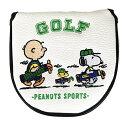【メール便送料無料】 スヌーピー ゴルフ パターカバー ピーナッツスポーツゴルフ マレット H-163 ゴルフ用品 ヘッド…