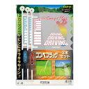 【メール便送料無料】 ライト コンペフラッグ ドラコン1枚 ニヤピン2枚入り G-135 ゴルフ用品 旗