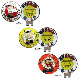 【即納】【メール便送料無料】 天才バカボン クリップマーカー X-824 ゴルフ用品 ゴルフマーカー キャラクター マグネット ボールマーカー