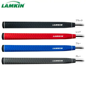【メール便送料無料】 ラムキン DEEP ETCHED パターグリップ 日本正規品 ゴルフグリップ ゴルフ用品