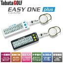 【即納】【メール便送料無料】 タバタ ゴルフ デジタル スコアカウンター EASY ONE plus GV-0906 / ゴルフスコアカウ…