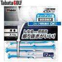 【即納】【メール便送料無料】 Tabata タバタ アクションティー 35mm 40mm 45mm GV-1411 ゴルフ用品 ゴルフ ティー ゴ…