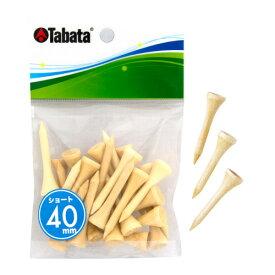 【メール便送料無料】 Tabata タバタ プロスリムショートティー 白木 40mm GV-0502 ゴルフ用品 ゴルフ ティー ゴルフティ ショートティー