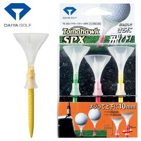 【メール便送料無料】 ダイヤ トマホークティーSPX TE-505 ゴルフ用品 トマホークティ ゴルフ ティー ゴルフティ