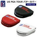 【即納】【メール便送料無料】 US PGA TOUR パターカバー マレット マグネット式 PC-3013 [ヘッドカバー]