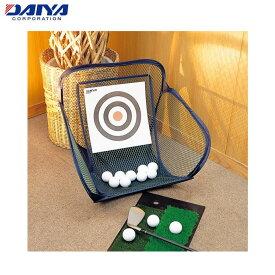 ダイヤ ベタピンアプローチ TR-407 ゴルフ用品 ゴルフ練習器 ゴルフ練習器具