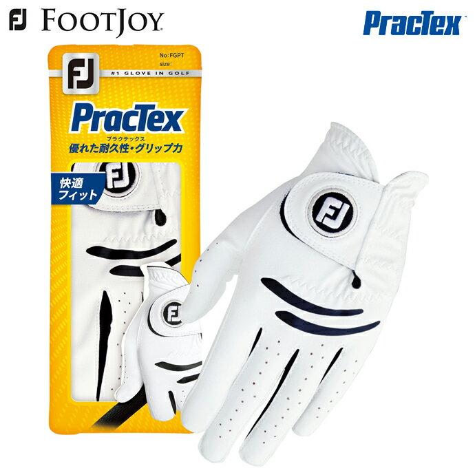 【即納】【メール便送料無料】 2017 FOOTJOY フットジョイ グローブ メンズ PracTex プラクテックス FGPT / ゴルフグローブ ゴルフ手袋
