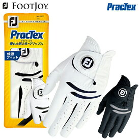 【即納】【メール便送料無料】 FOOTJOY フットジョイ グローブ メンズ PracTex プラクテックス FGPT ゴルフ用品 ゴルフグローブ ゴルフ手袋