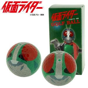 仮面ライダー ゴルフボール 2球 BALL127 ゴルフ用品 キャラクター