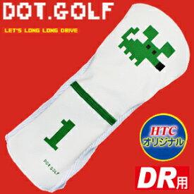 【メール便送料無料】 DOT.GOLF ドットゴルフ キャラクター ヘッドカバー ドライバー用 マウス柄 [ゴルフ用品 ゴルフコンペ コンペ景品 ギフト プレゼント]