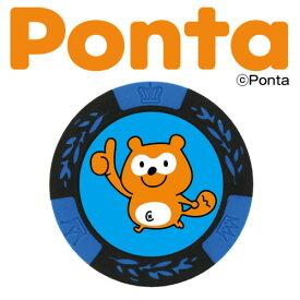 【メール便送料無料】 Ponta ポンタ カジノチップマーカー ゴルフマーカー キャラクター MK0028-1 [ゴルフ用品 ボールマーカー]