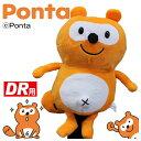 【即納】 Ponta ポンタ ゴルフ キャラクター ヘッドカバー ドライバー用 WHC1718 / ゴルフ用品