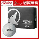 【3ダース送料無料】 本間ゴルフ ボール D1 ゴルフボール ホワイト 3ダースセット HONMA ホンマ ゴルフ用品 コンペ景品 ギフト プレゼント 激安