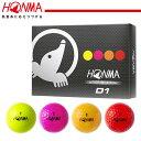 【即納】 本間ゴルフ ボール D1 ゴルフボール マルチカラー 1ダース / HONMA ホンマ カラーボール ゴルフ用品 ギフト プレゼント 激安