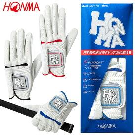 【即納】【SALE】【メール便送料無料】 本間ゴルフ Dancing HONMA グローブ GF-1704 ゴルフ用品 ゴルフグローブ ゴルフ手袋 ホンマ