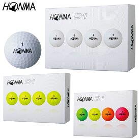 【3ダースセット送料無料】 本間ゴルフ ボール NEW D1 3ダース ゴルフ用品 HONMA ホンマ ゴルフボール コンペ景品 コンペ賞品 ギフト プレゼント カラーボール 父の日