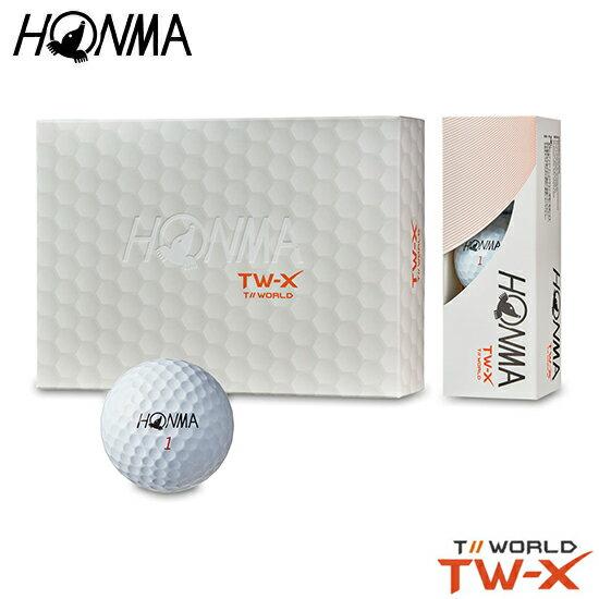 【2018年モデル】 HONMA ホンマ 本間ゴルフ ボール TW-X ゴルフボール ホワイト 1ダース ゴルフ用品 ツアーワールド コンペ景品 コンペ賞品 ギフト プレゼント 父の日