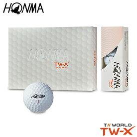 【TW-X】【1ダース】 HONMA ホンマ 本間ゴルフ ボール TW-X ゴルフボール ホワイト 1ダース ゴルフ用品 ツアーワールド コンペ景品 コンペ賞品 ギフト プレゼント 父の日