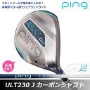 【左右選択可】 PING ピン G Le レディース フェアウェイウッド ULT230 J 日本正規品