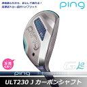 【左右選択可】 PING ピン G Le レディース ハイブリッド ULT230 J 日本正規品 [ピンゴルフ]