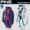 PING ピン レディース キャディバッグ PGJ-WCBSP17 日本正規品 / ゴルフ用品 ピンゴルフ ゴルフバッグ キャディーバッグ