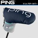 PING ピン レディース G Le パターカバー ピンタイプ 日本正規品 / ヘッドカバー ゴルフ用品