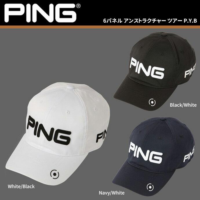 PING ピン 6パネル アンストラクチャー ツアー P.Y.B キャップ 33850 日本正規品 / ゴルフ用品 帽子 ゴルフキャップ 父の日