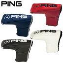 PING ピン AM パターカバー ヘッドカバー EYEマーク ピンタイプ マグネット式 日本正規品 ゴルフ用品