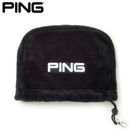【即納】【メール便送料無料】 PING ピン アイアンカバー 日本正規品 ゴルフ用品 ヘッドカバー ゴルフアイアンカバー
