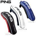 PING ピン ソフトPU ヘッドカバー ドライバー用 フェアウェイウッド用 ハイブリッド用 HC-P191 日本正規品 ゴルフ用品
