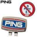 【即納】【メール便送料無料】 PING ピン NO3 パットマーカー AC-U194 日本正規品 ゴルフ用品 ゴルフマーカー